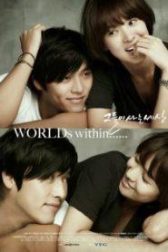 Worlds Within (2008) รักนี้ไม่ต้องมีบท Ep.1-16 จบ