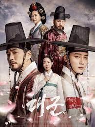 Grand Prince (2018) ลิขิตรัก สองราชันย์