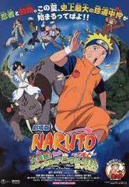 Naruto The Movie 3 (2006) เกาะเสี้ยวจันทรา