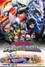 Pokemon The Movie 15 (2012) โปเกมอน เดอะมูฟวี่ 15 คิวเร็มปะทะนักรบศักดิ์สิทธิ์