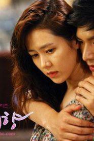 Personal Taste (2010) รักไม่เก๊ จัดเต็มหัวใจ Ep.1-16 จบ