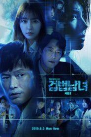 Partners for Justice Season 2 (2019) คู่หูสืบจากศพ