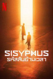 Sisyphus The Myth (2021) รหัสลับข้ามเวลา Ep.1-16 จบ