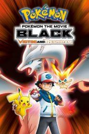 Pokemon The Movie 14 (2011) โปเกมอน เดอะมูฟวี่ 14 วิคตินี่กับวีรบุรุษสีดำ