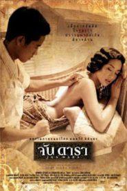 Jan Dara (2001) จัน ดารา