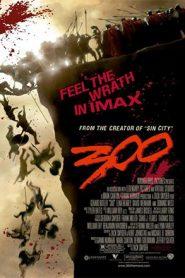 300 ขุนศึกพันธุ์สะท้านโลก ภาค 1(2006)