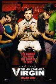 The 40 Year Old Virgin (2005) 40 ปี โอ้ว! ยังจิ้น