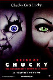 Child's Play 4 Bride of Chucky (1998) แค้นฝังหุ่น 4 คู่สวาทวิวาห์สยอง