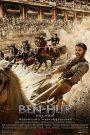 Ben Hur (2016) เบน-เฮอร์