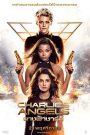 Charlie's Angels (2019) นางฟ้าชาร์ลี 3