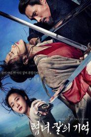 Memories of the Sword (2015) ศึกจอมดาบชิงบัลลังก์