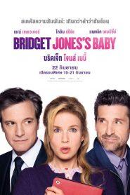 Bridget Jones's Baby (2016) บริดเจ็ท โจนส์ เบบี้
