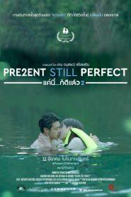 Present Still Perfect (2020) แค่นี้…ก็ดีแล้ว 2