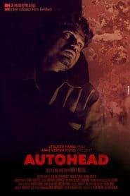 Autohead (2016) สามล้อหาเช้า… ฆ่าค่ำ