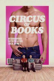 "Circus of Books (2019) เปิดหลังร้าน ""เซอร์คัส ออฟ บุคส์"""