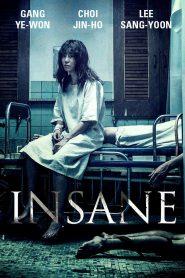 Insane (2016) โรงดับจิต