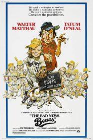 The Bad News Bears (1976) ข่าวร้ายหมี