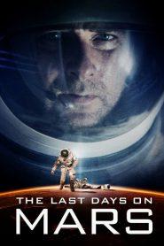 The Last Days on Mars (2013) วิกฤตการณ์ดาวอังคารมรณะ