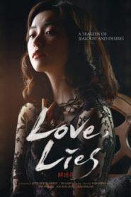 Love, Lies (Haeuhhwa) (2016) ท่วงทำนองรักของสามเรา