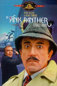 The Pink Panther Strikes Again (1976) มือปืนปุ๊บๆปั๊บๆ