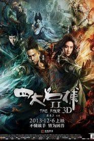 The Four 2 (2013) 4 หากาฬพญายม 2