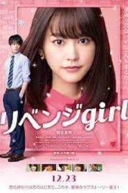 Revenge Girl (2017) รักต้องแค้น