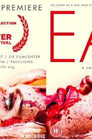 Eat (2014) กัดกิน