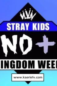 Kingdom Week (2021) Ep.1-7 (ยังไม่จบ)