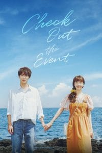 Check Out The Event (2021) Ep.1-4 (ยังไม่จบ)