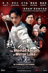 The Woman Knight of Mirror Lake (2011) ซิวจิน วีรสตรีพลิกชาติ