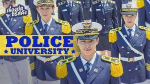 Police University (2021) Ep.1-5 (ยังไม่จบ)