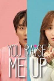 You Raise Me Up (2021) Ep.1 (ยังไม่จบ)